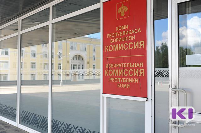 Явка на выборы в органы местного самоуправления Коми составила 12,20%