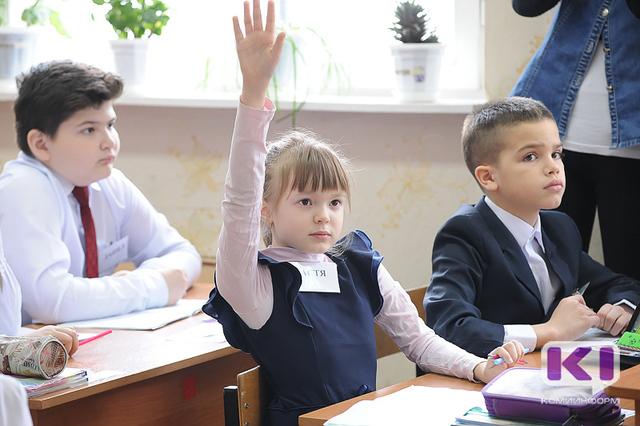 В Коми проведён глубокий анализ качества образования школьников