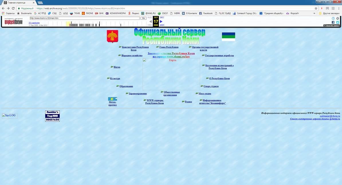 01---Domen-poyavilsya-v-sentyabre-2000-goda-i-vyglyadel-tak.jpg