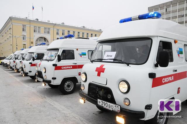 Новые машины скорой помощи распределят между 11 районами Коми