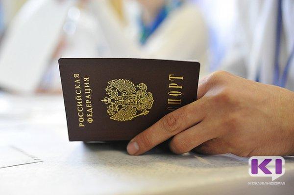 Брак по расчету: гражданин Таджикистана заплатил фиктивной коми невесте круглую сумму за право стать россиянином