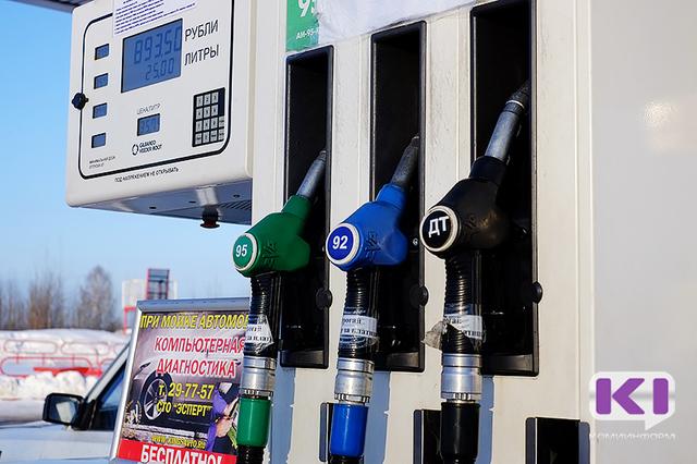 В Сыктывкаре на всех заправках подорожал бензин
