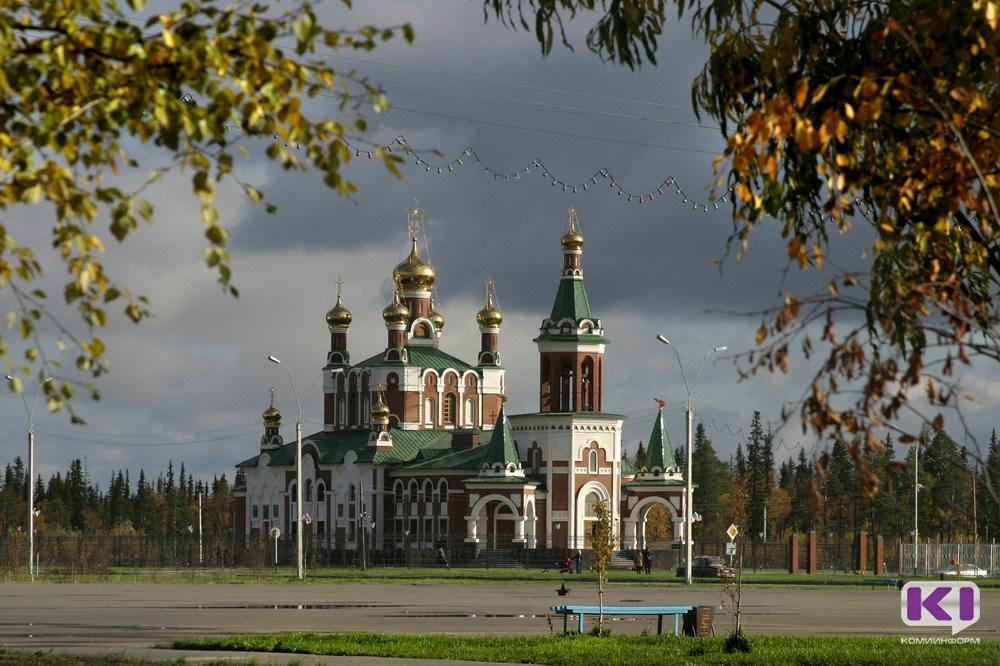 Православные Коми отмечают новый год