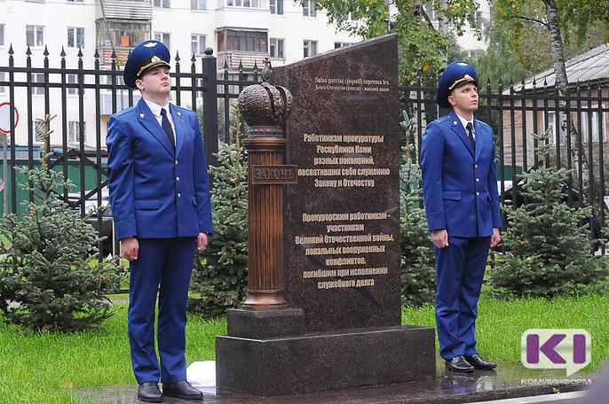 В Сыктывкаре открылось обновленное здание республиканской прокуратуры