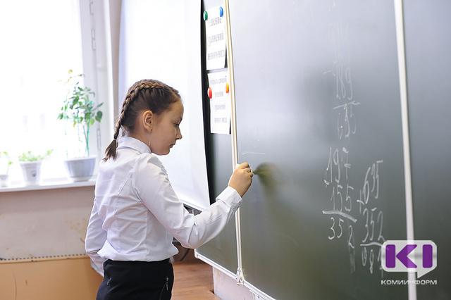 Власти Коми сделают ставку на малозатратные быстровозводимые здания школ