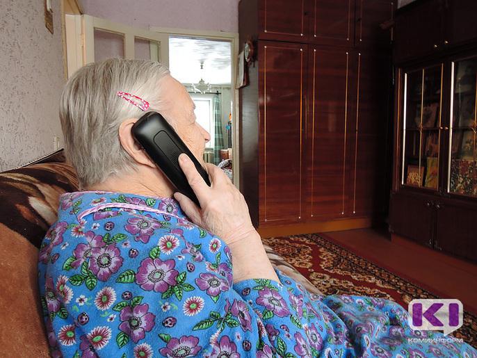 Полицейскими Эжвы расследуется серия мошенничеств в отношении пенсионеров
