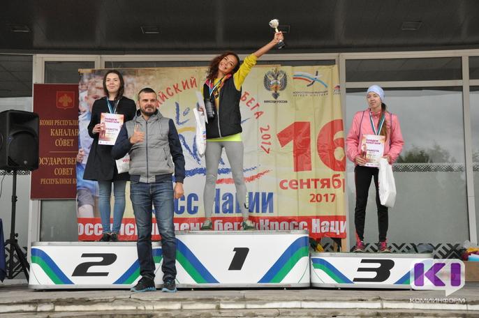 На Стефановской площади Сыктывкара наградили почитателей легкой атлетики