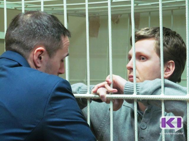 Верховный суд Коми приступил к рассмотрению жалобы экс-руководителя Службы по тарифам Ильи Первакова