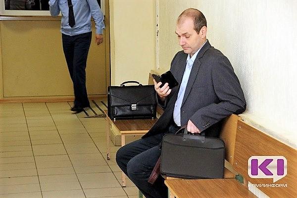Верховный суд пересмотрит приговор бывшему референту Службы по тарифам Коми
