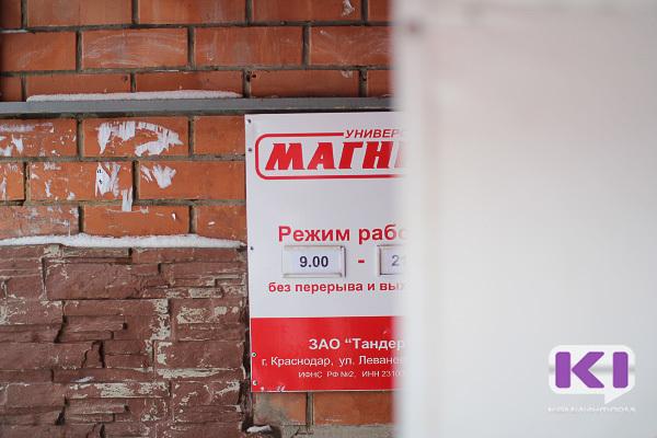 Продажа табачных изделий вблизи школы купить в москве сигареты маниту