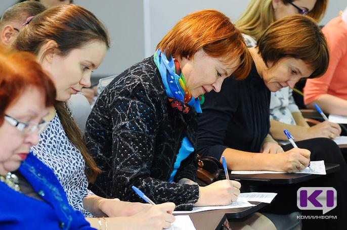 Жители Коми вновь напишут этнографический диктант