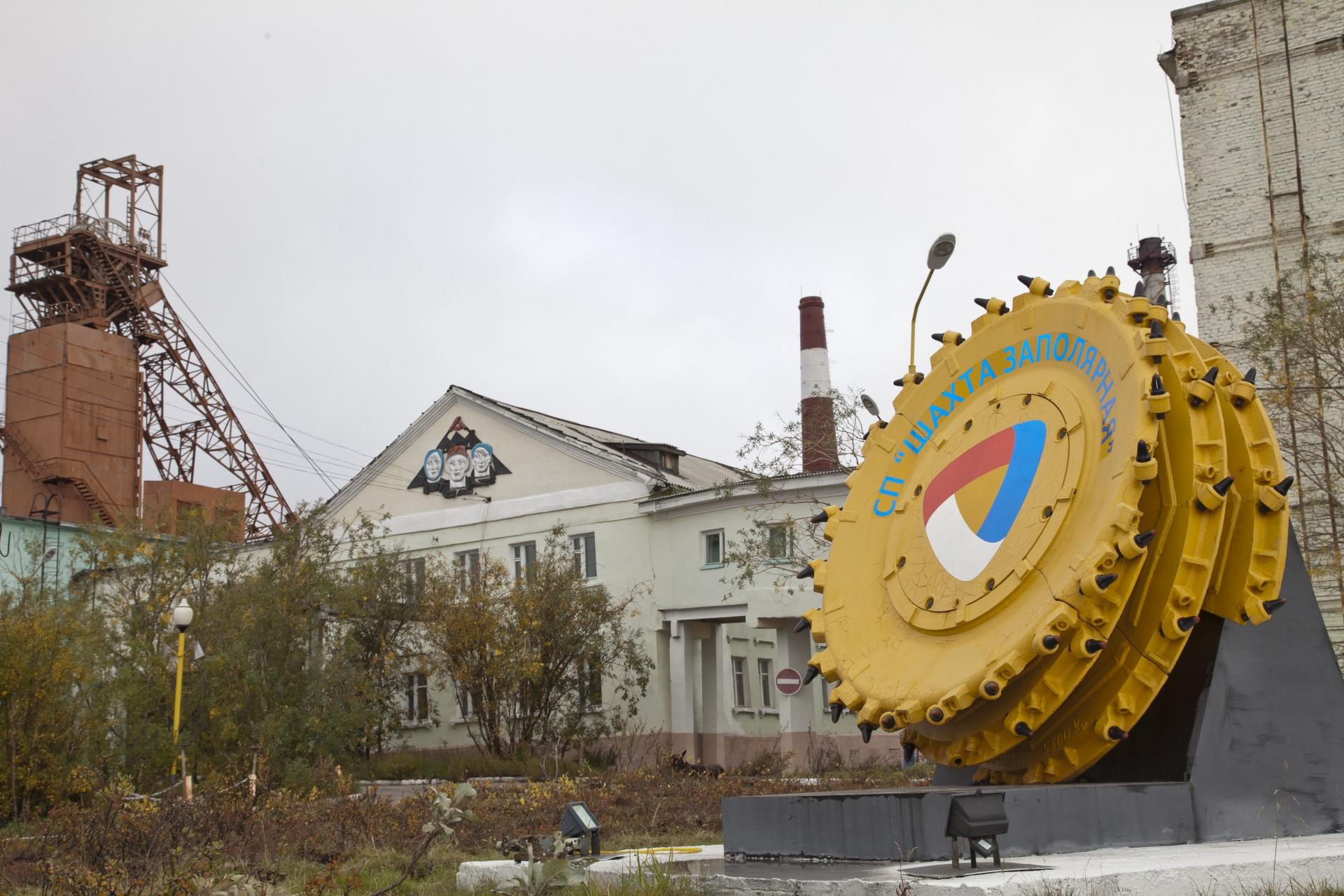 Добычники шахты