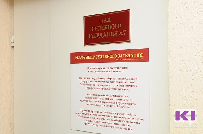 Корткеросский суд приговорил братьев Бондаренко к условному наказанию за хранение оружия