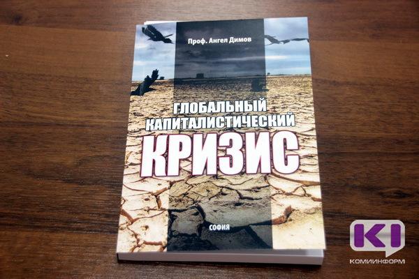 bolgary11.jpg