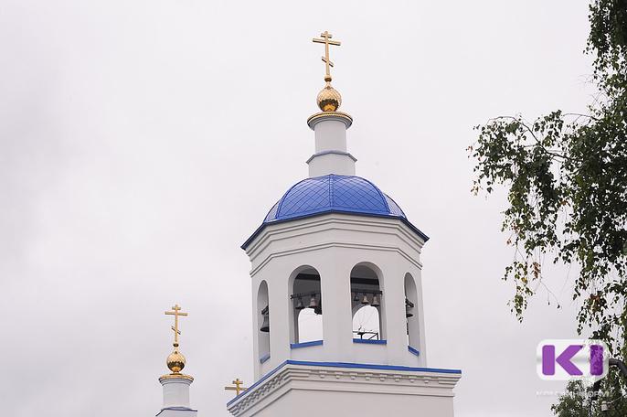 Православные Коми отмечают день рождения