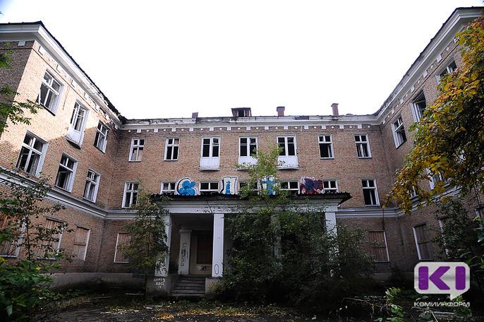 Здание бывшей поликлиники №1 в Сыктывкаре пройдет процедуру приватизации путем публичного предложения