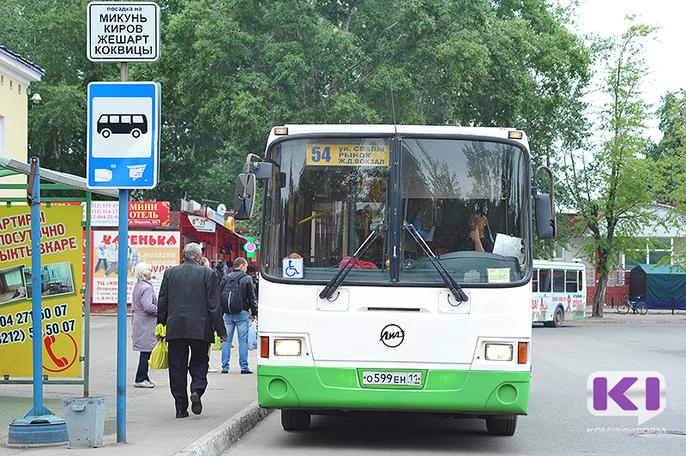 Эксперимент по внедрению электронных билетов начнут с автобусов, соединяющих Эжву и Сыктывкар