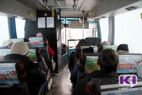 """Общественные контролеры: """"Качество обслуживания в автобусах Сыктывкара растет"""""""