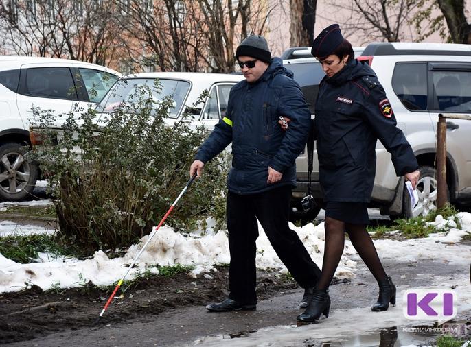 """Столица Коми поддержит акцию """"Белая трость"""""""
