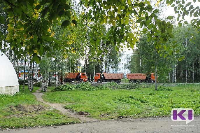 В Мичуринском парке может вновь появиться детский городок аттракционов