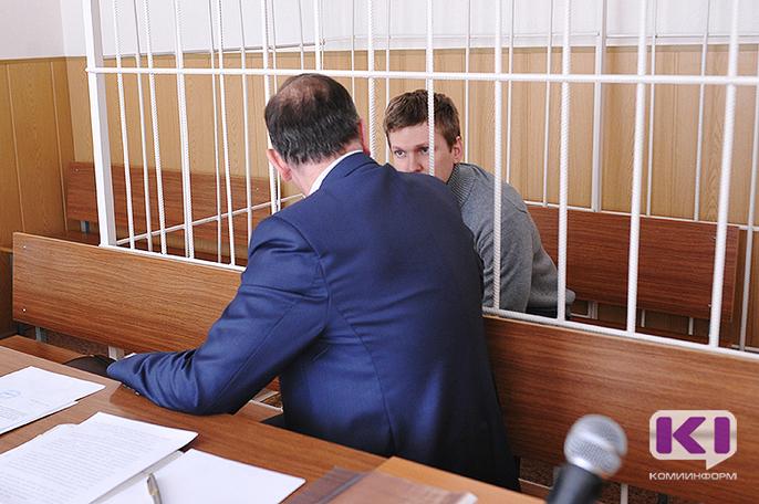 Верховный суд Коми смягчил наказание экс-руководителю Службы Коми по тарифам Илье Первакову
