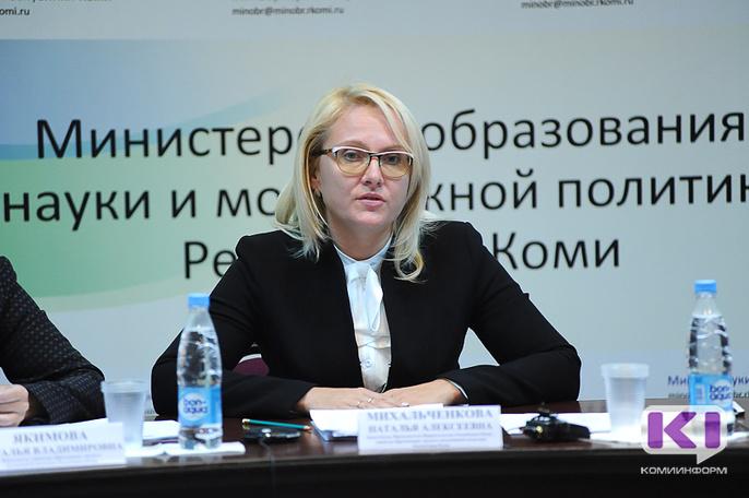 Поручение президента России по изучению родного языка в школах Коми будет исполнено