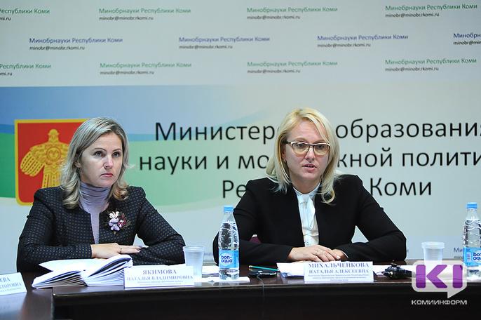 Никогда размер доплаты за классное руководство не был мерилом работы учителя - Наталья Михальченкова