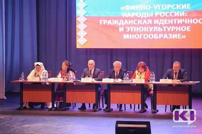 ВКоми проходит Съезд финно-угорских народов Российской Федерации