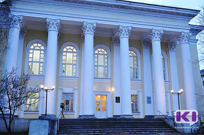 В Национальной библиотеке Коми стартует 181-й читательский сезон