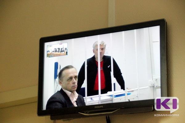 ВСКоми смягчил наказание осужденному завзятки экс-мэру города Инта