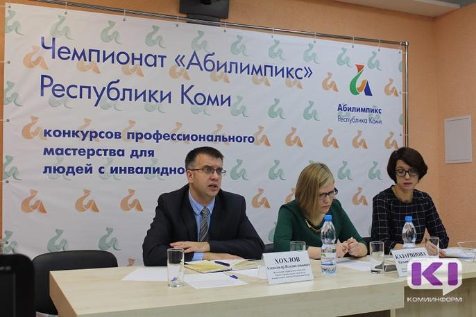 46 участников соберет в Сыктывкаре чемпионат профессионального мастерства среди людей с инвалидностью