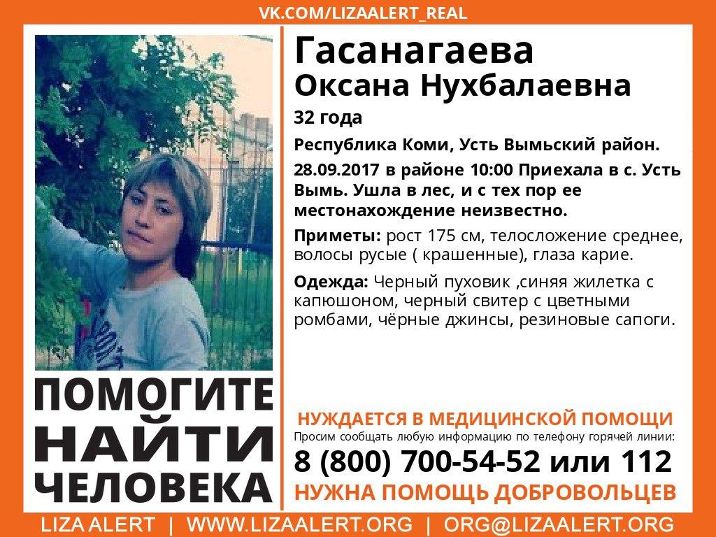 В окрестностях села Усть-Вымь пропала женщина