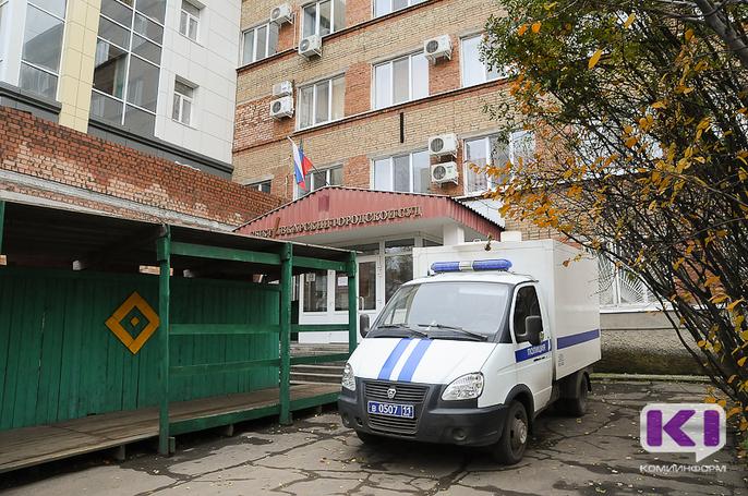 Суд оштрафовал бывшего председателя правления ЖСК-22 в Сыктывкаре