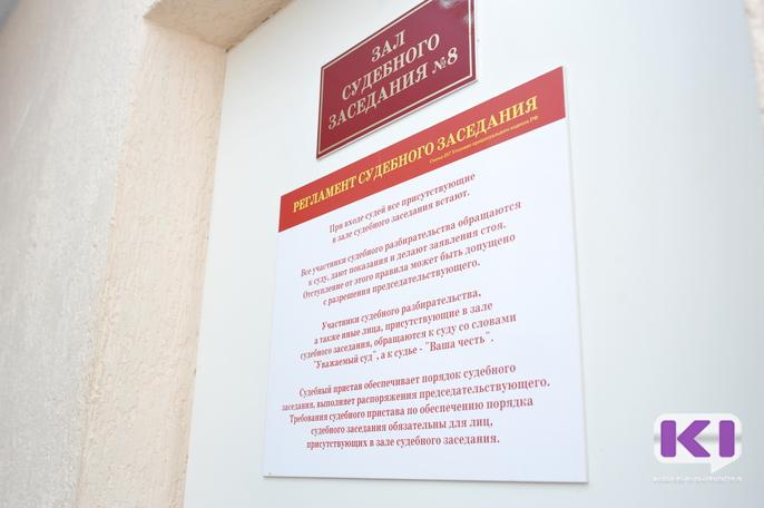 В Усть-Вымском районе прекратят полномочия депутата сельского поселения
