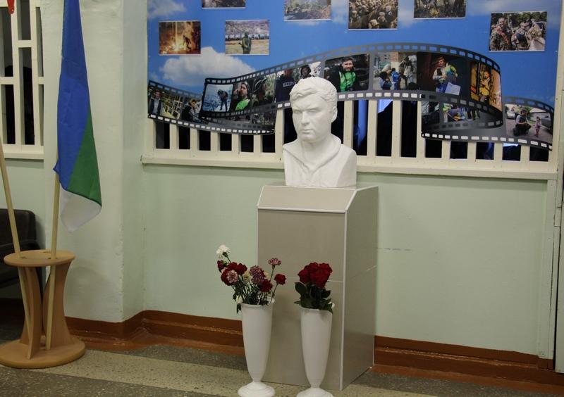 Школе в Печоре присвоят имя Андрея Стенина