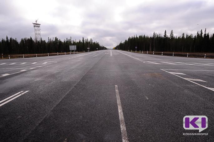 В Коми раньше срока открыли участок Малая Пера – Ираёль на дороге Сыктывкар – Нарьян-Мар