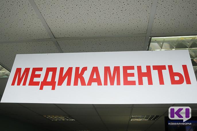 """Росздравнадзор и МВД выявили в Коми """"нехорошие"""" лекарства"""