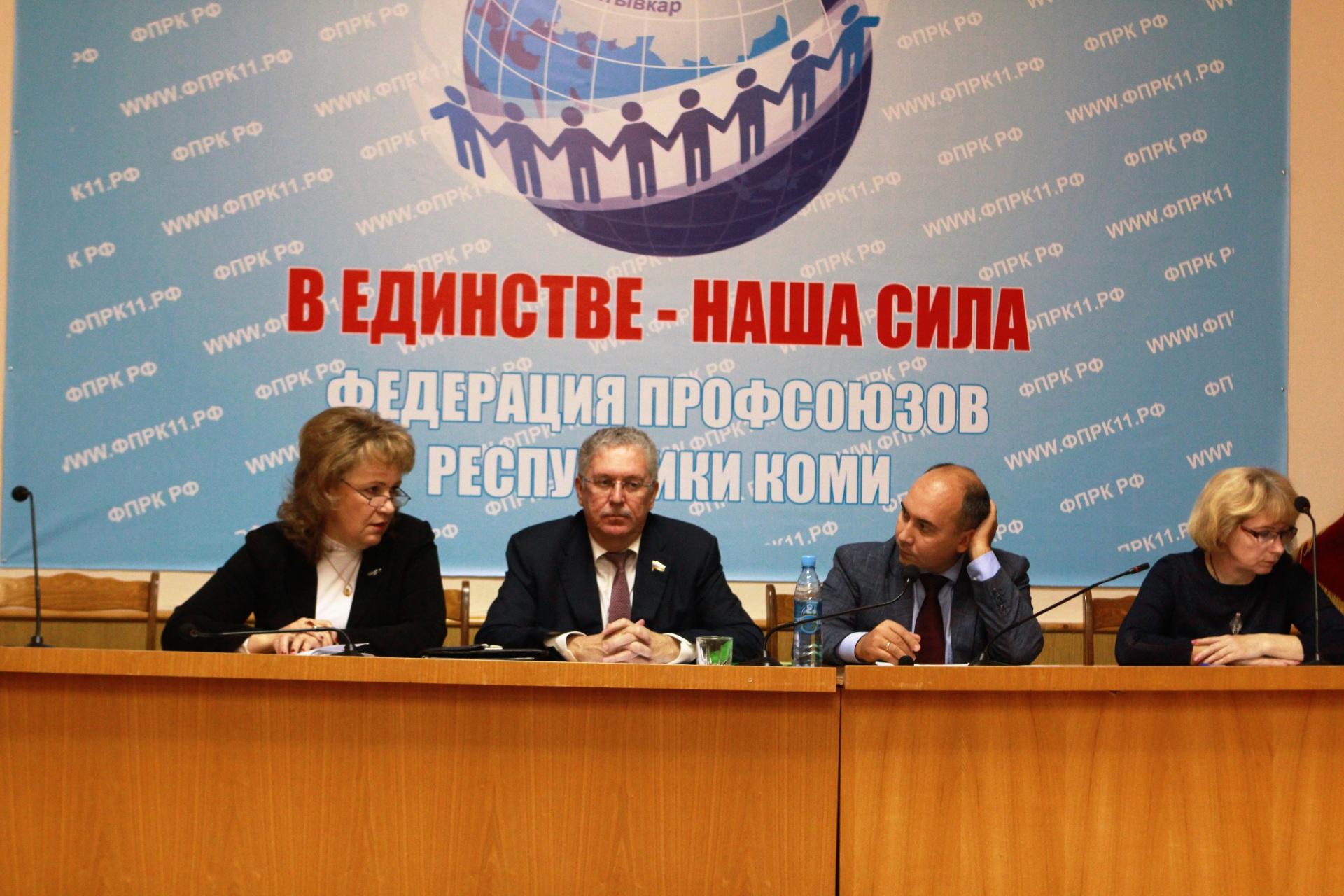Профсоюзы Коми настаивают на том, что МРОТ на Севере должен быть выше