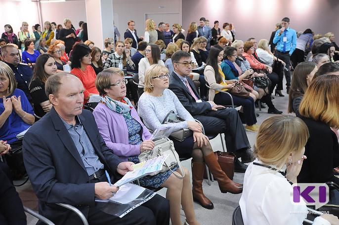 Более 1100 участников собрал в Сыктывкаре республиканский форум