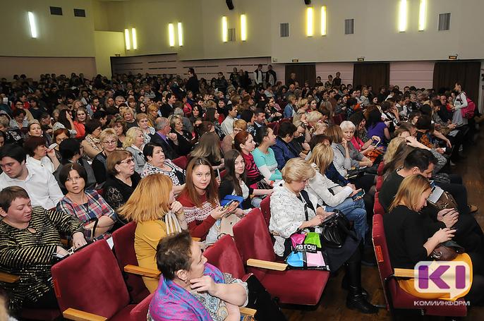 Коми республиканская филармония открывает 78 концертный сезон