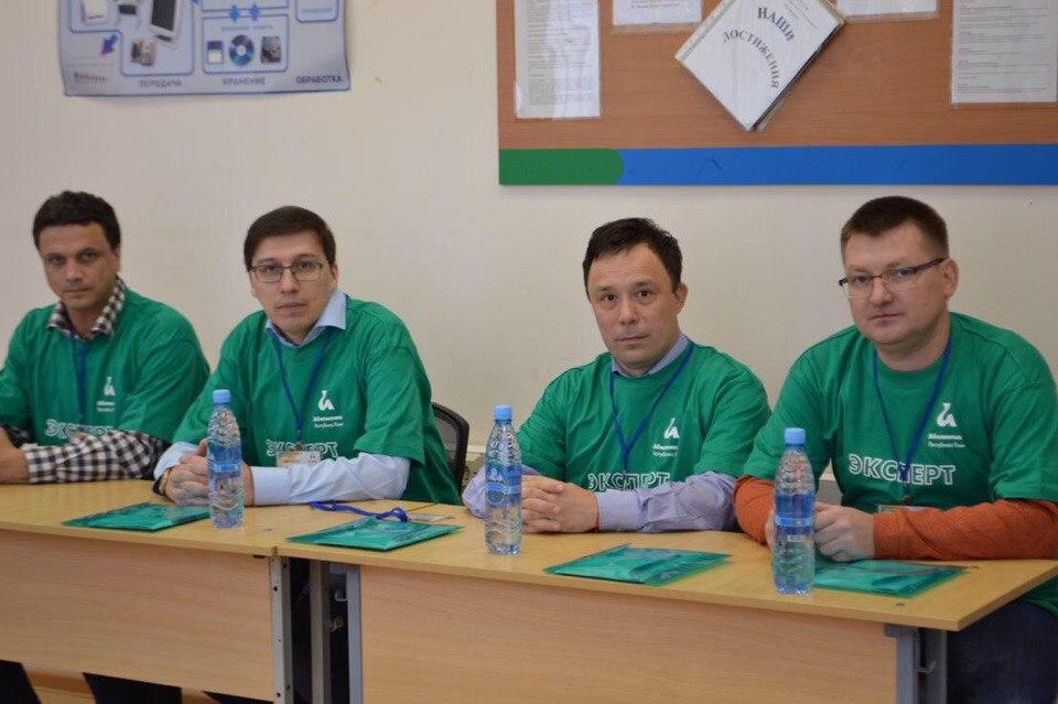 Эксперты ЦИТ выступили судьями на чемпионате