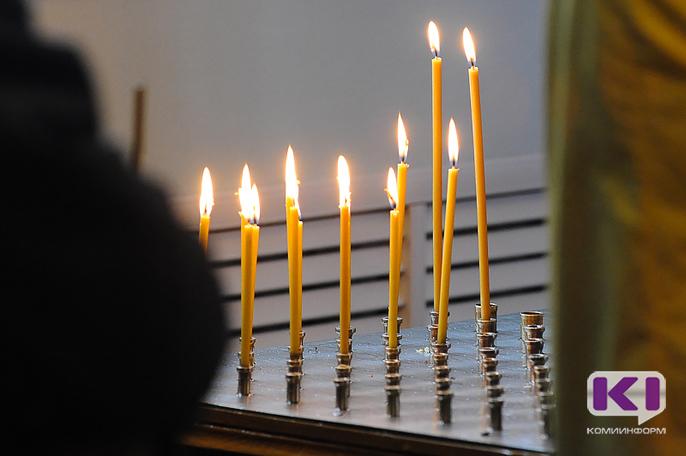 Православные Коми отмечают Покровскую родительскую субботу
