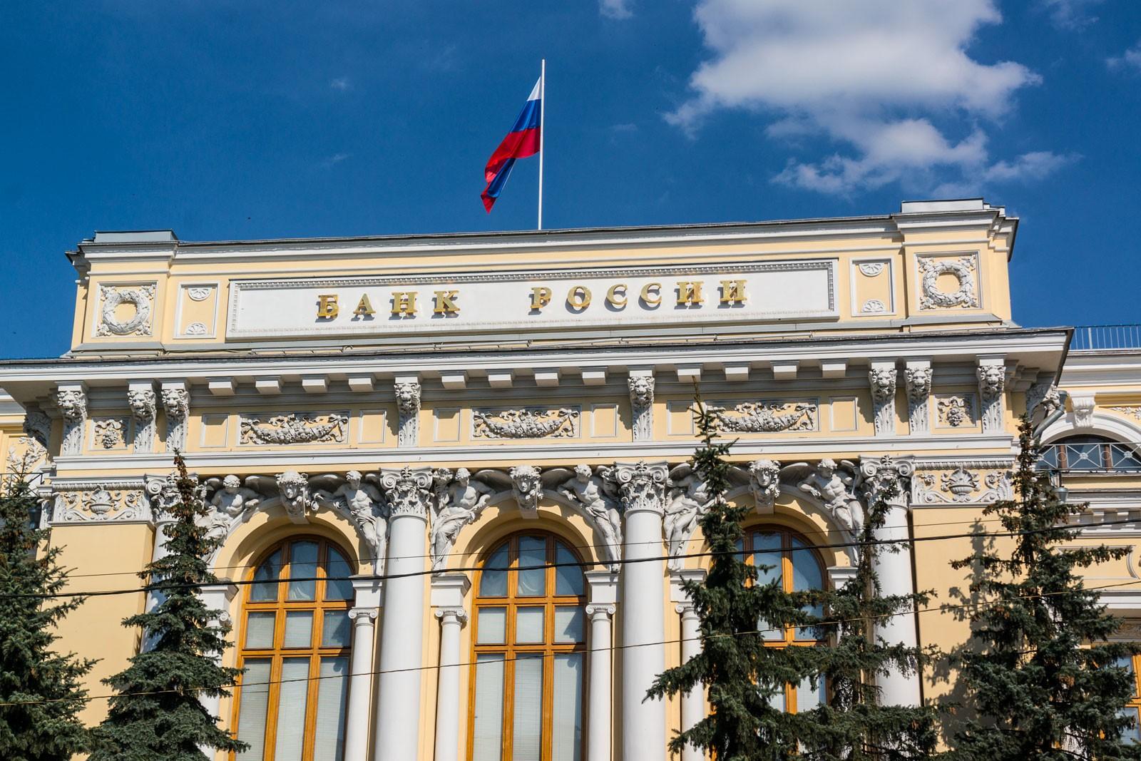 Журналисты из Коми постигают финансовую грамоту под руководством Центробанка