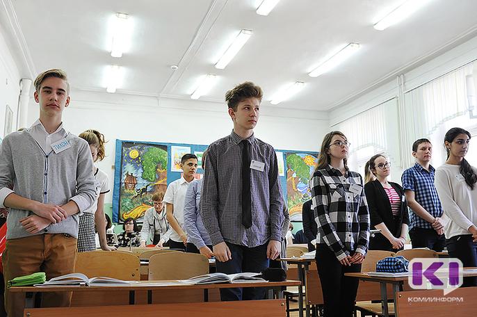 Семь школ Коми вошли в перечень 200 лучших школ Российского движения школьников