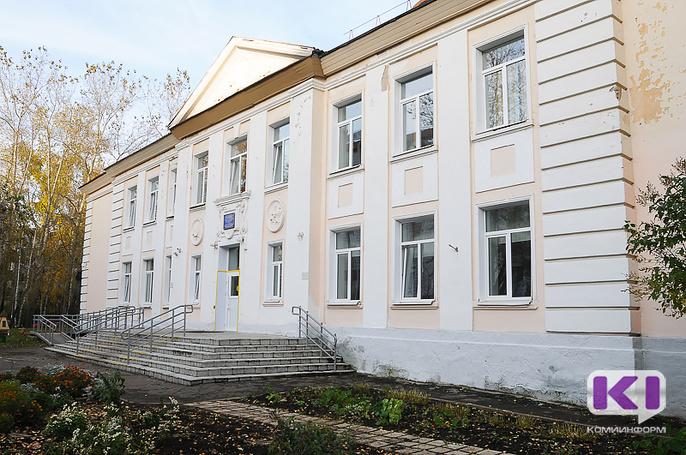 В сыктывкарской коррекционной школе №40 существенно улучшили безбарьерную среду