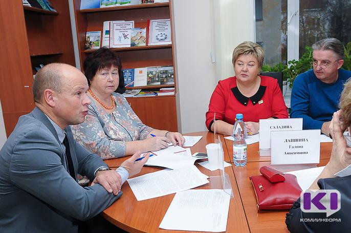Члены Общественной палаты готовы пойти на курсы коми языка