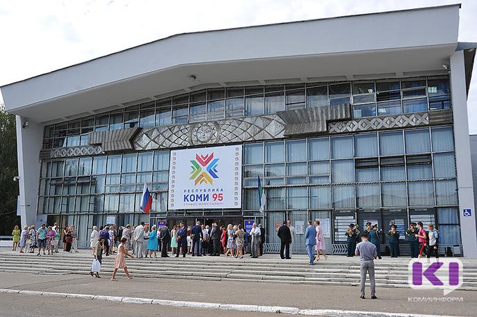 Здание театра оперы и балета Коми прошло комплексное техническое обследование