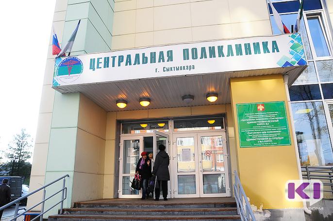 Для повышения качества обслуживания пациентов в Сыктывкаре объединят две поликлиники