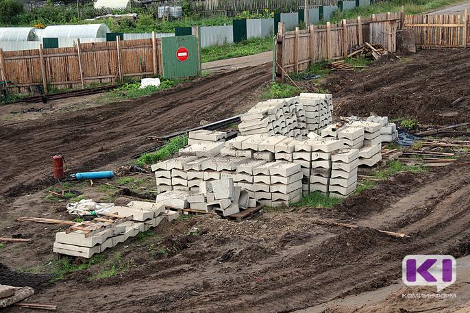 Муниципалитеты в Коми не хотят развивать строительство и жилищно-коммунальную сферу