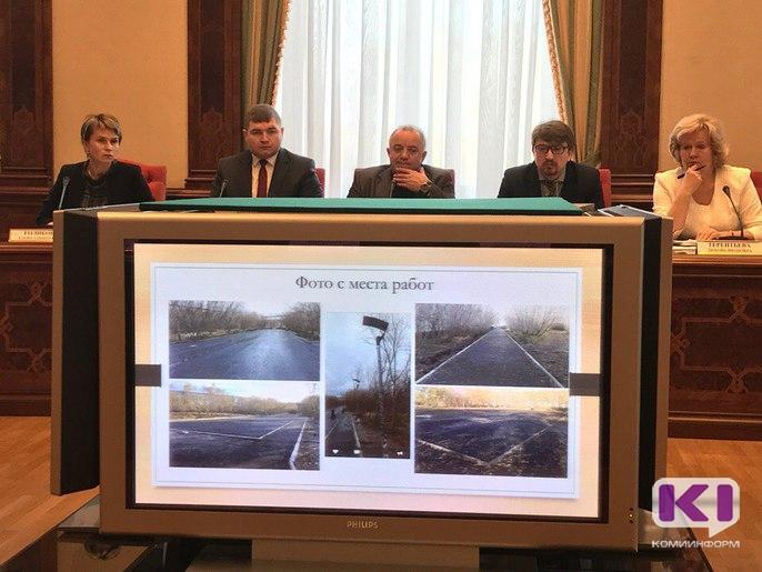 Общественники оценили работу местных властей в Коми по проекту